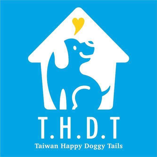 Taiwan Happy Doggie Tail